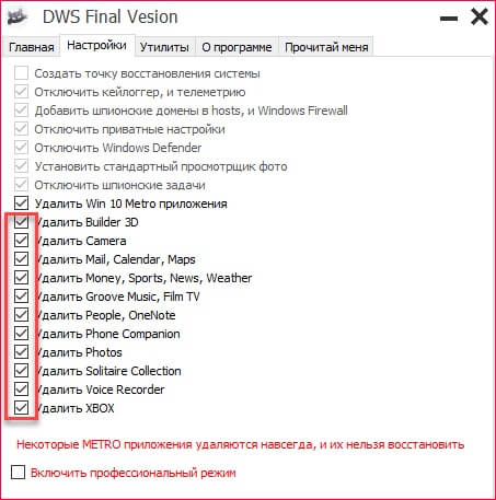 DWS Lite Windows 10